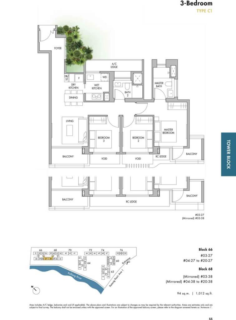 Trever-3-bedroom-type-c1